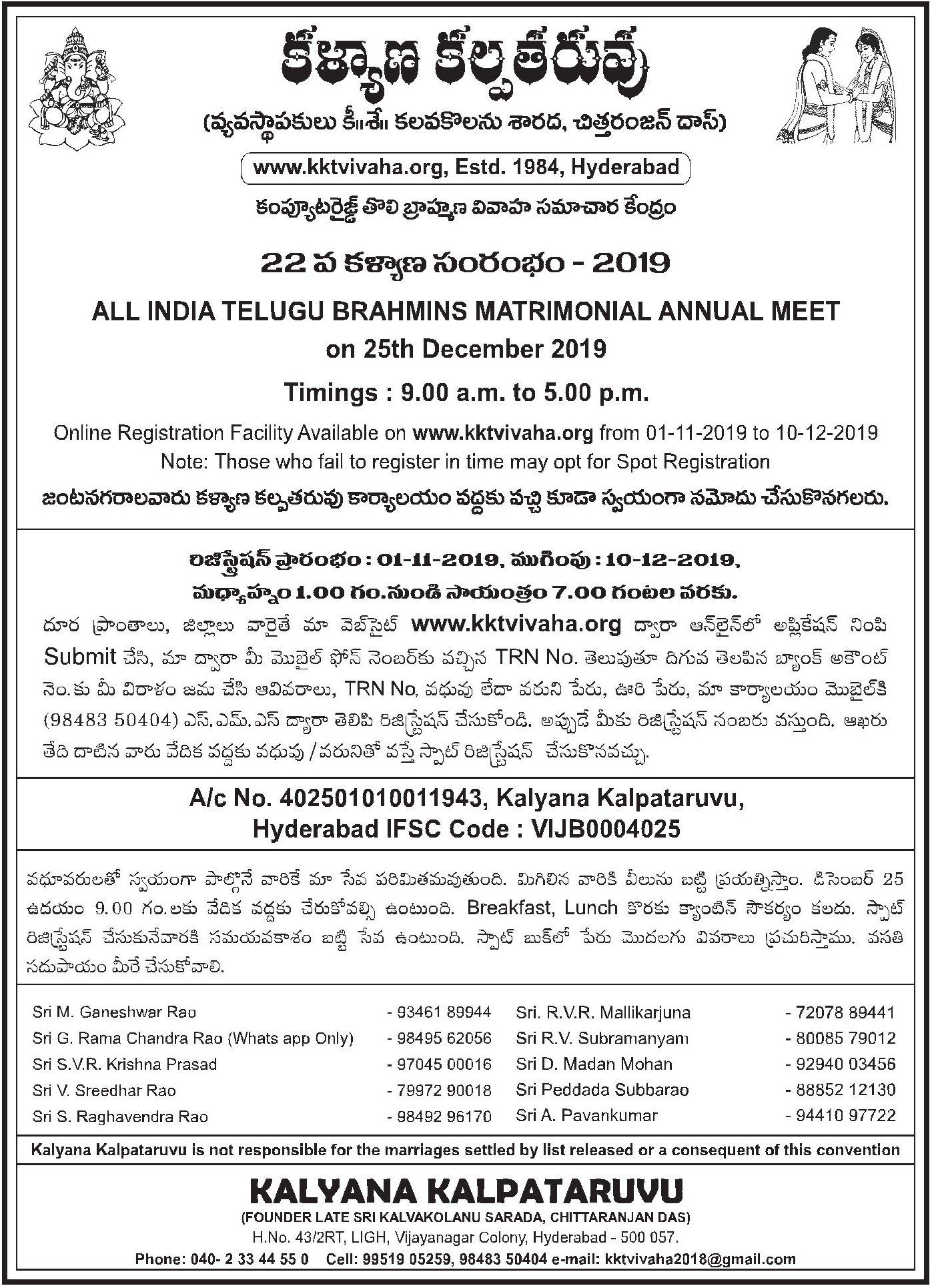 Phamplete-2019 Vijaya Bank Application Form Filling on filling application equipment, asp.net web forms, filling potholes in road,